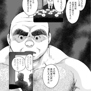 [Jin Hiroka/Hiko] Karasu no Negura [JP] – Gay Yaoi image 098