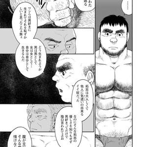 [Jin Hiroka/Hiko] Karasu no Negura [JP] – Gay Yaoi image 099