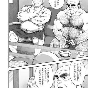 [Jin Hiroka/Hiko] Karasu no Negura [JP] – Gay Yaoi image 100