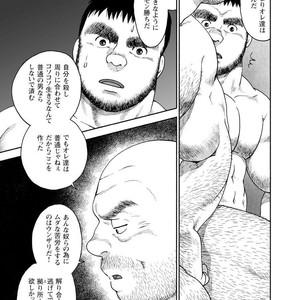 [Jin Hiroka/Hiko] Karasu no Negura [JP] – Gay Yaoi image 101