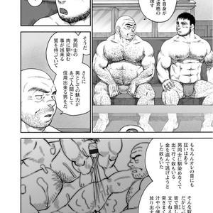 [Jin Hiroka/Hiko] Karasu no Negura [JP] – Gay Yaoi image 102