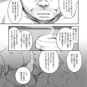 [Jin Hiroka/Hiko] Karasu no Negura [JP] – Gay Yaoi image 103