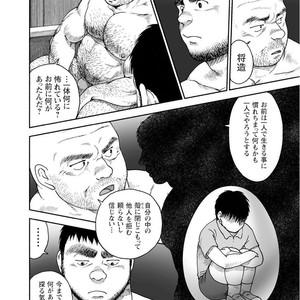 [Jin Hiroka/Hiko] Karasu no Negura [JP] – Gay Yaoi image 104