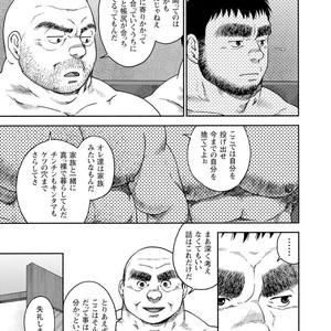 [Jin Hiroka/Hiko] Karasu no Negura [JP] – Gay Yaoi image 105