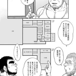 [Jin Hiroka/Hiko] Karasu no Negura [JP] – Gay Yaoi image 108