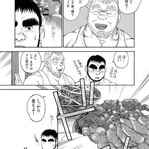 [Jin Hiroka/Hiko] Karasu no Negura [JP] – Gay Yaoi image 109