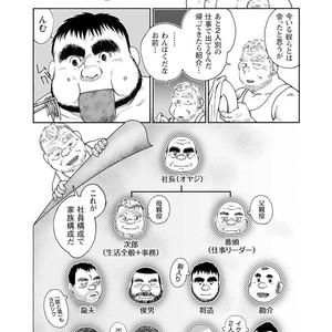 [Jin Hiroka/Hiko] Karasu no Negura [JP] – Gay Yaoi image 110