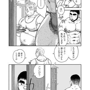 [Jin Hiroka/Hiko] Karasu no Negura [JP] – Gay Yaoi image 112
