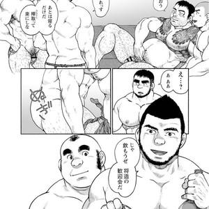 [Jin Hiroka/Hiko] Karasu no Negura [JP] – Gay Yaoi image 114