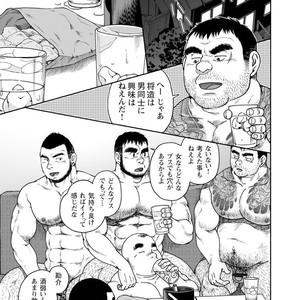 [Jin Hiroka/Hiko] Karasu no Negura [JP] – Gay Yaoi image 115