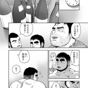 [Jin Hiroka/Hiko] Karasu no Negura [JP] – Gay Yaoi image 116