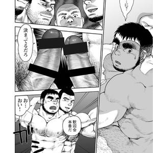 [Jin Hiroka/Hiko] Karasu no Negura [JP] – Gay Yaoi image 118