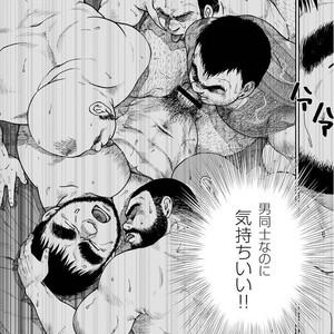 [Jin Hiroka/Hiko] Karasu no Negura [JP] – Gay Yaoi image 121