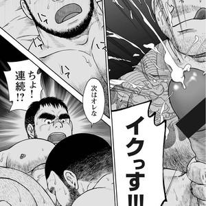 [Jin Hiroka/Hiko] Karasu no Negura [JP] – Gay Yaoi image 123