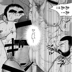 [Jin Hiroka/Hiko] Karasu no Negura [JP] – Gay Yaoi image 124