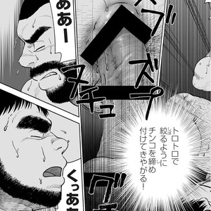 [Jin Hiroka/Hiko] Karasu no Negura [JP] – Gay Yaoi image 127