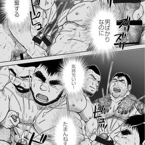 [Jin Hiroka/Hiko] Karasu no Negura [JP] – Gay Yaoi image 129