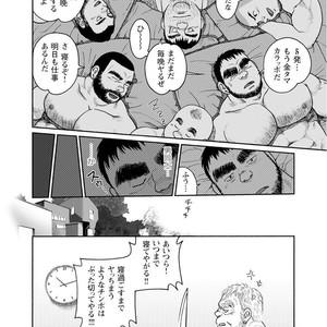 [Jin Hiroka/Hiko] Karasu no Negura [JP] – Gay Yaoi image 130