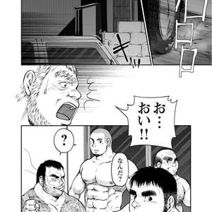 [Jin Hiroka/Hiko] Karasu no Negura [JP] – Gay Yaoi image 133