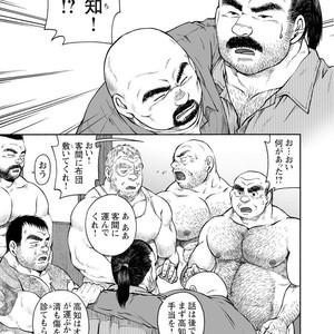 [Jin Hiroka/Hiko] Karasu no Negura [JP] – Gay Yaoi image 134