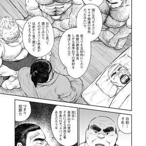 [Jin Hiroka/Hiko] Karasu no Negura [JP] – Gay Yaoi image 136