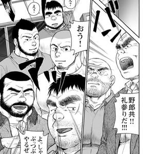 [Jin Hiroka/Hiko] Karasu no Negura [JP] – Gay Yaoi image 138