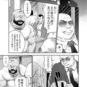 [Jin Hiroka/Hiko] Karasu no Negura [JP] – Gay Yaoi image 140