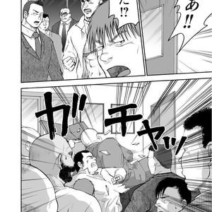 [Jin Hiroka/Hiko] Karasu no Negura [JP] – Gay Yaoi image 141