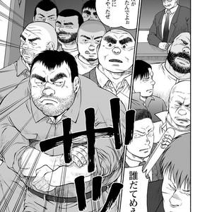 [Jin Hiroka/Hiko] Karasu no Negura [JP] – Gay Yaoi image 142