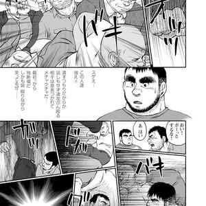 [Jin Hiroka/Hiko] Karasu no Negura [JP] – Gay Yaoi image 144