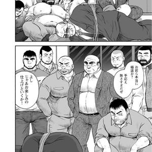 [Jin Hiroka/Hiko] Karasu no Negura [JP] – Gay Yaoi image 145