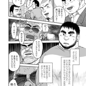 [Jin Hiroka/Hiko] Karasu no Negura [JP] – Gay Yaoi image 149