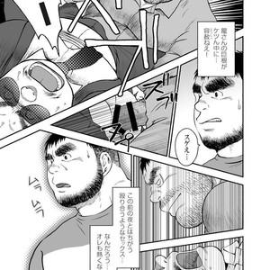 [Jin Hiroka/Hiko] Karasu no Negura [JP] – Gay Yaoi image 150