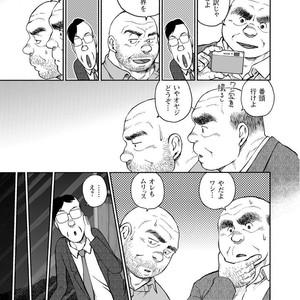 [Jin Hiroka/Hiko] Karasu no Negura [JP] – Gay Yaoi image 154