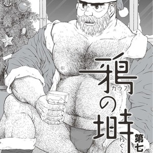 [Jin Hiroka/Hiko] Karasu no Negura [JP] – Gay Yaoi image 156