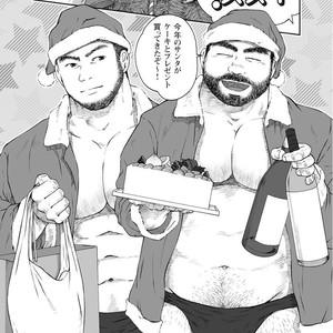 [Jin Hiroka/Hiko] Karasu no Negura [JP] – Gay Yaoi image 157