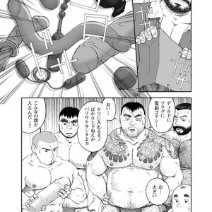 [Jin Hiroka/Hiko] Karasu no Negura [JP] – Gay Yaoi image 158