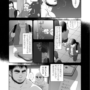 [Jin Hiroka/Hiko] Karasu no Negura [JP] – Gay Yaoi image 161