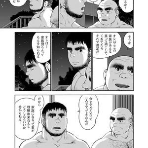 [Jin Hiroka/Hiko] Karasu no Negura [JP] – Gay Yaoi image 162