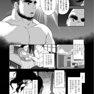 [Jin Hiroka/Hiko] Karasu no Negura [JP] – Gay Yaoi image 163