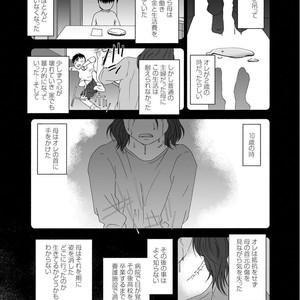 [Jin Hiroka/Hiko] Karasu no Negura [JP] – Gay Yaoi image 164