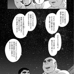 [Jin Hiroka/Hiko] Karasu no Negura [JP] – Gay Yaoi image 166