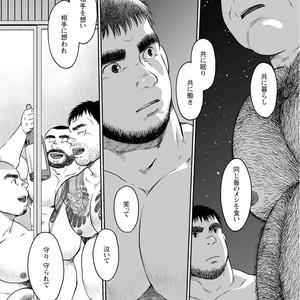 [Jin Hiroka/Hiko] Karasu no Negura [JP] – Gay Yaoi image 167