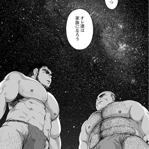 [Jin Hiroka/Hiko] Karasu no Negura [JP] – Gay Yaoi image 168
