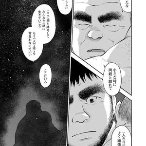 [Jin Hiroka/Hiko] Karasu no Negura [JP] – Gay Yaoi image 170