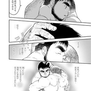 [Jin Hiroka/Hiko] Karasu no Negura [JP] – Gay Yaoi image 171