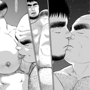 [Jin Hiroka/Hiko] Karasu no Negura [JP] – Gay Yaoi image 173