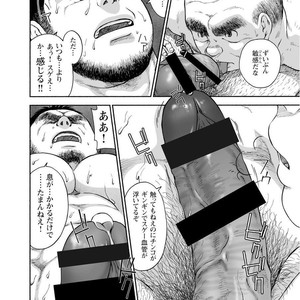 [Jin Hiroka/Hiko] Karasu no Negura [JP] – Gay Yaoi image 175