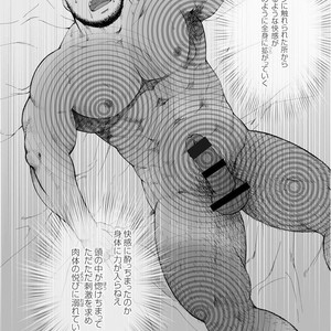 [Jin Hiroka/Hiko] Karasu no Negura [JP] – Gay Yaoi image 177