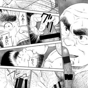 [Jin Hiroka/Hiko] Karasu no Negura [JP] – Gay Yaoi image 180
